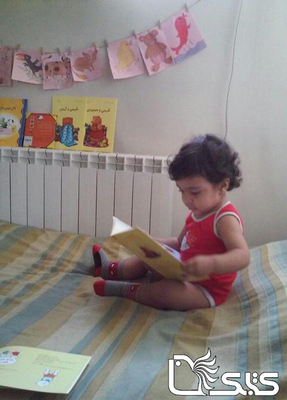 نام کودک: کیان مهر