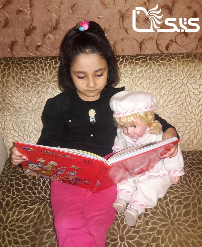 نام کودک: رزا کمالپور