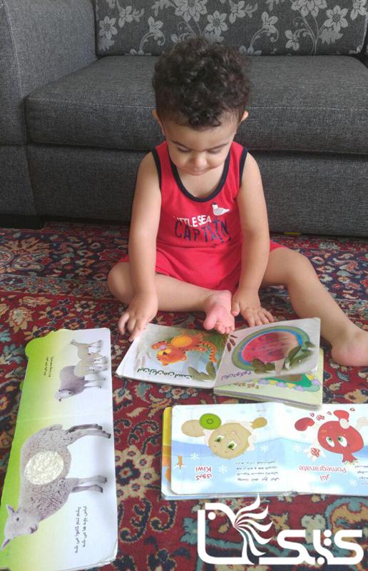 نام کودک: سید عماد اسدی طاها