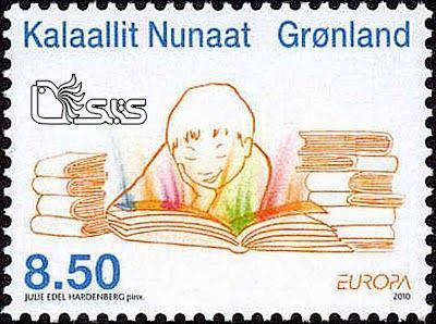 تمبر های ترویج خواندن- کشور گرینلند