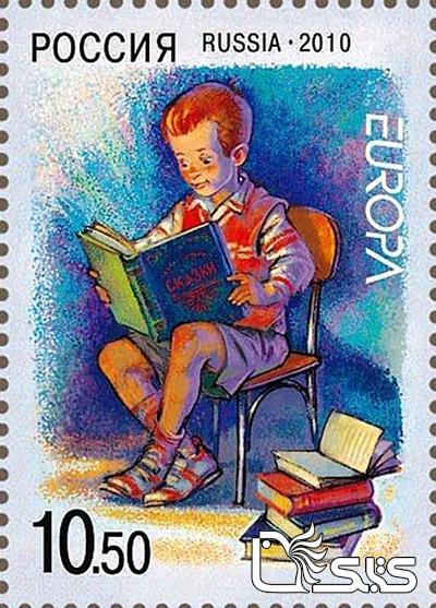 تمبرهای ترویج خواندن - کشور روسیه