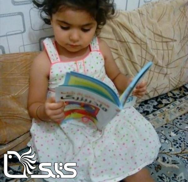 نام کودک: یگانه ال یاسین