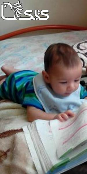 نام کودک: کیان ناصرزاده