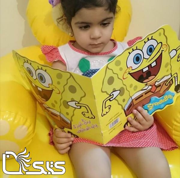 نام کودک: مهنا محمدی