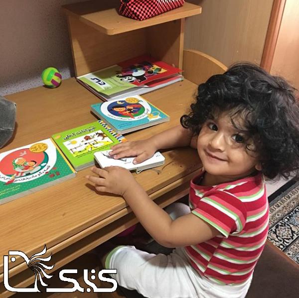 نام کودک: کامراد مقصود خانی