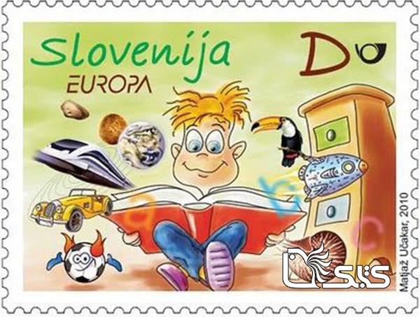 تمبرهای ترویج خواندن - کشور اسلوونی