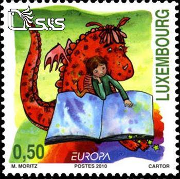 تمبرهای ترویج خواندن- کشور لوکزامبورگ