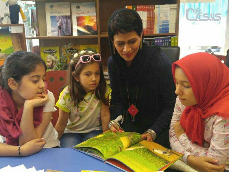 گفتوگو با کیوان عبیدی آشتیانی، نقش کتاب در زندگی کودکان من