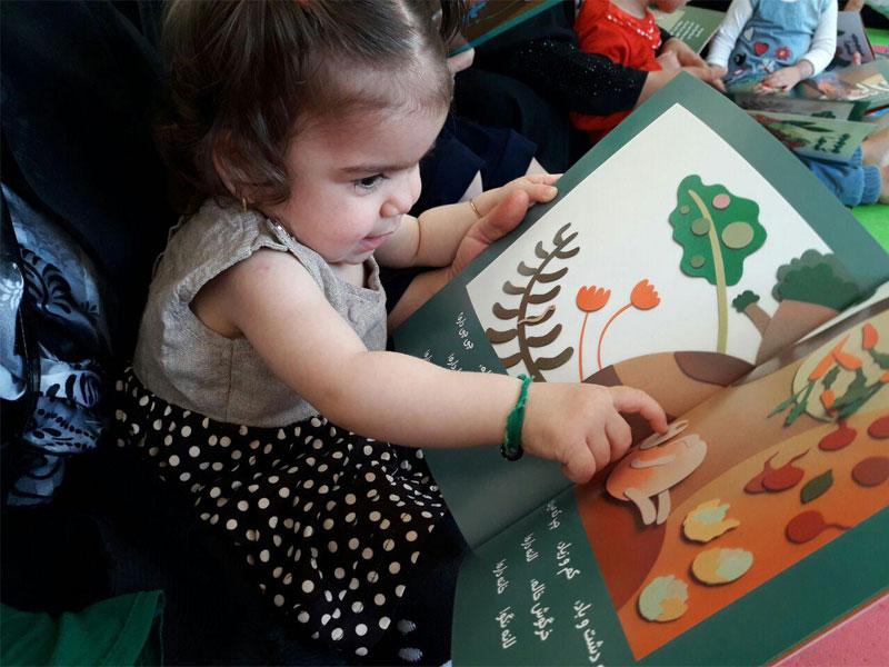 گذراندن کارگاههای «خواندن با نوزاد و نوپا» بر رفتارم با فرزندان بزرگترم هم موثر بود