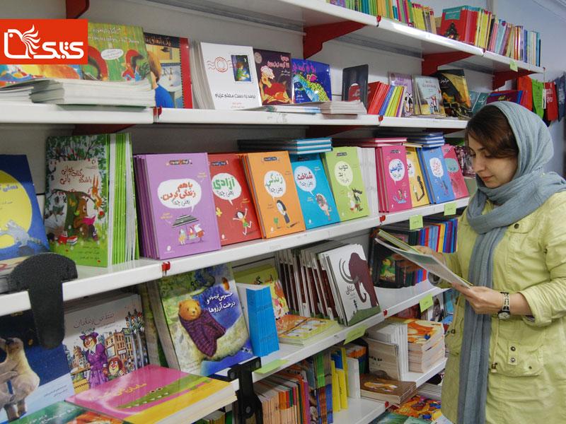 پرسشهایی از فاطمه سیف اشرفی مسئول کتاب هدهد