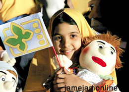 بیست و سومین پایان برای جشنواره بین المللی فیلم کودک همدان