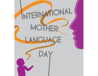 برخورداری از زبان مادری، حقی برای همه!