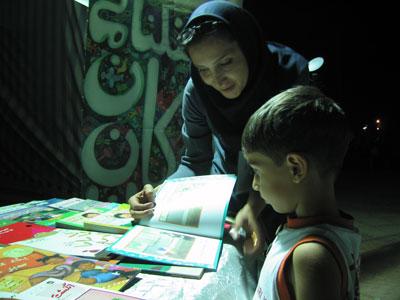 ترویج کتابخوانی برای کودکان کرمانی