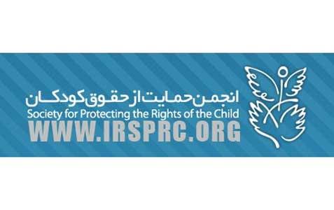 """انجمن حمایت از حقوق کودکان """"تاثیر آلودگی هوا بر روی کودکان"""" را بررسی می کند"""