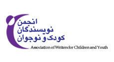 فراخوان انجمن نویسندگان برای نکوداشت محمدرضا یوسفی