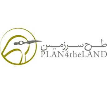انجمن طرح سرزمین برنامه های طبیعت گردی برای کودکان و نوجوانان برگزار می کند