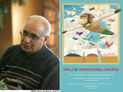 بهار، داستانی از ایران در مجموعه آثار نویسندگان سراسر جهان