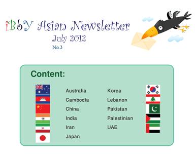 خبرهایی از ترویج کتابخوانی در آسیا و اقیانوسیه برای جهان