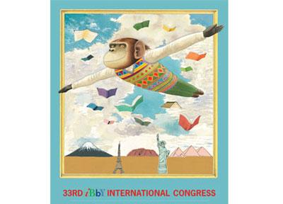در نخستین روز سی و سومین کنگره دفتر بین المللی کتاب برای نسل جوان چه گذشت