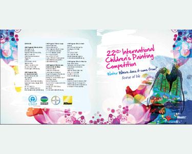 آب، موضوع مسابقه نقاشی بین المللی برنامه محیط زیست سازمان ملل برای کودکان