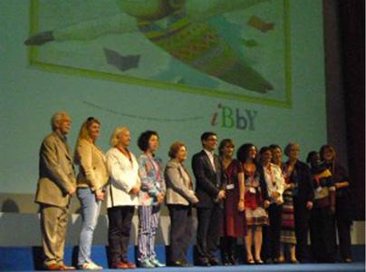 گزارش سی و سومین کنگره دفتر بین المللی کتاب برای نسل جوان در شورای کتاب کودک