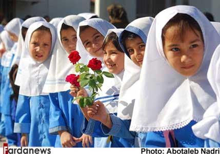 بیانیه انجمن حمایت از حقوق کودکان به مناسبت آغاز سال تحصیلی