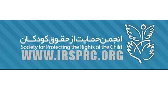 نشست مهرماه انجمن حمایت از حقوق کودکان به یادواره کودکان آذربایجان می پردازد