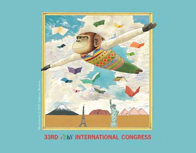 گزارشی از بزرگ ترین گردهمایی ادبیات کودک جهان