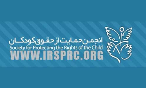 کنسرت موسیقی به نفع انجمن حمایت از حقوق کودکان برگزار می شود