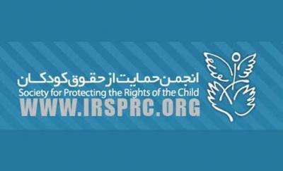 فراخوان تهیه پوشش زمستانی برای کودکان مناطق زلزله زده آذربایجان
