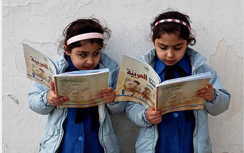 کتاب های آموزشی به زبان مادری تولید کنید!