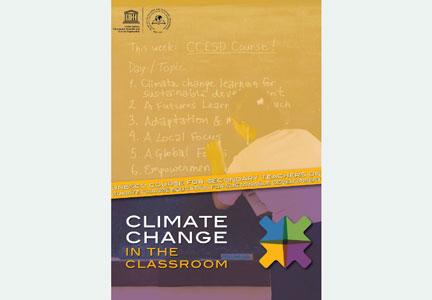 آموزش اینترنتی دگرگونی اقلیم به آموزگاران