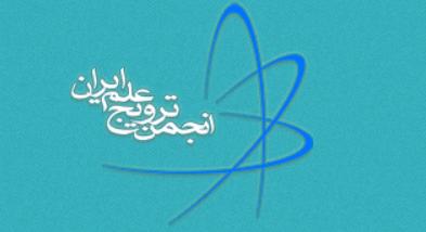 بازی کن، بساز، بیاموز، کتاب های رایگان انجمن ترویج علم ایران برای کودکان و نوجوا