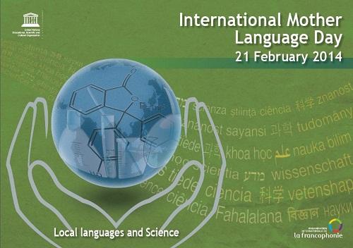 پیام ایرینا بوکووا، مدیرکل یونسکو به مناسبت روز بین المللی زبان مادری