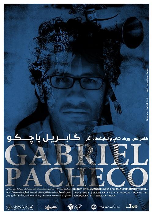 دیدار با گابریل پاچکو تصویرگر سرشناس مکزیکی در شورای کتاب کودک و خانه هنرمندان
