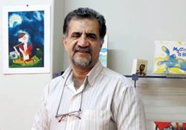 نمایشگاهی از آثار رحماندوست در کتابخانه عمومی حسینیه ارشاد