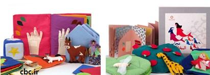 نمایشگاه کتاب و منابع کتابخانه حسینیه ارشاد برای کودکان با نیازهای ویژه
