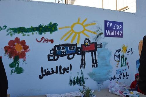 سومین دیوار کودکان سندرم داون در قم افتتاح شد