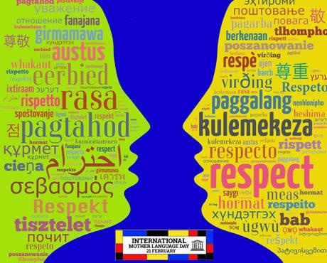 پیام ایرنیا بوکوا دبیرکل یونسکو برای روز بین المللی زبان مادری سال ٢٠١۵