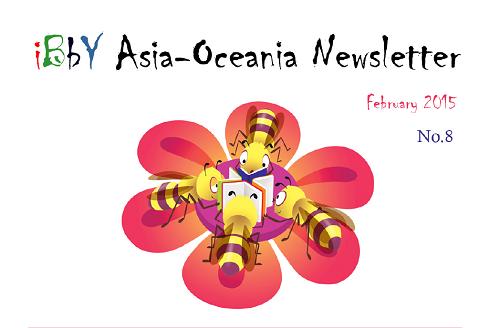 تجربه های ناب ترویج کتابخوانی از آسیا و اقیانوسیه