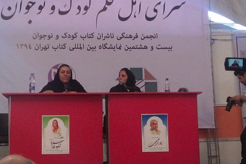 نشست وضعیت نشرالکترونیک کودک و نوجوان در ایران