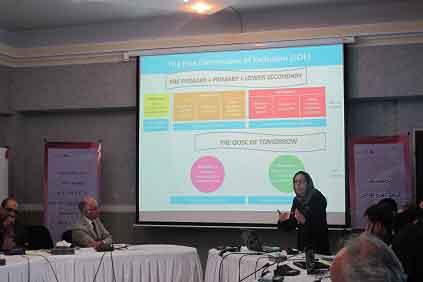 گروه آموزش منطقه ای یونیسف برای ارائه طرح کودکان بازمانده از تحصیل به ایران سفر