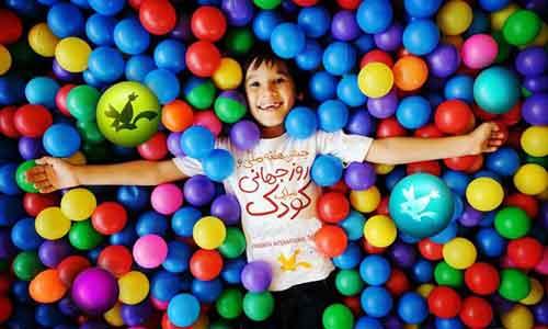 برنامهریزیهای هفته ملی کودک در ایران آغاز شد