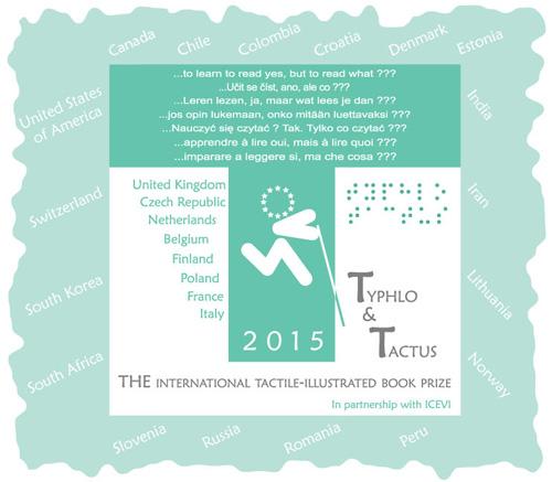 جایزه بین المللی تاکتوس برای کتاب های حسی – لمسی