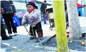 کودک چینی، در زنجیری از عشق و ترس