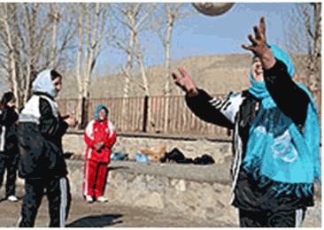 ورزش راهی برای ورود دختران افغان به جامعه!