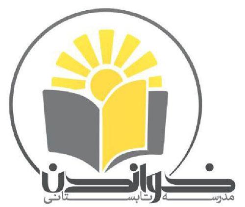 کتابداران در نخستین مدرسه تابستانی خواندن با اصول ترویج خواندن در میان کودکان آشنا شدند