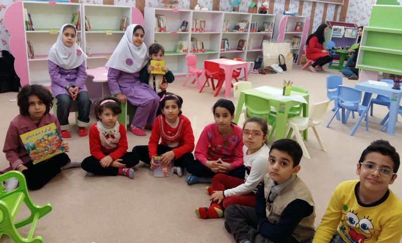 کتابخانه عمومی کودکان باران