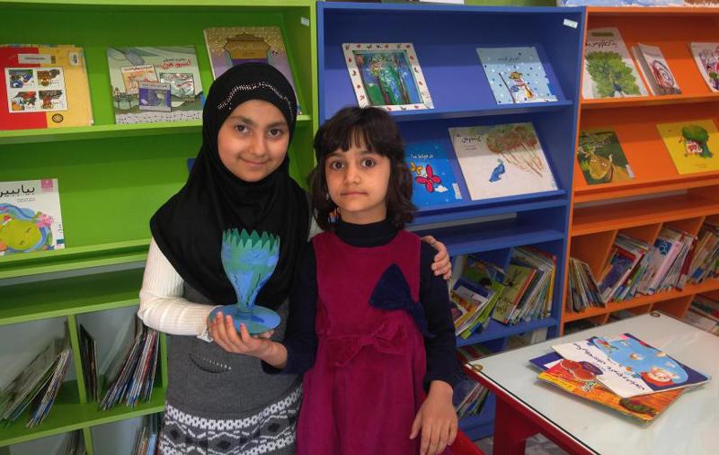 کتابخانه کودک علامه رفیعی قزوین
