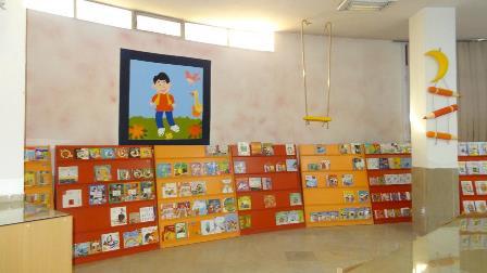 """کتابخانه تخصصی کودک و نوجوان """"ولایت"""""""